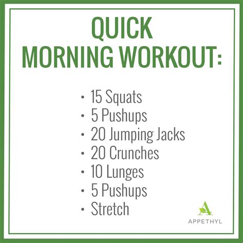 morning workout routine at home most popular