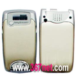 Antena Sony Ericsson K300 sony ericsson z600 carcasa original sony ericsson