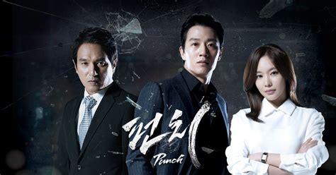 black knight asianwiki punch korean drama asianwiki