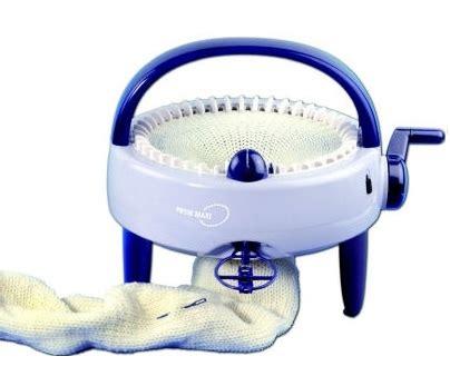 knitting mill machine maxi knitting mill haberdashery