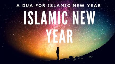 happy islamic new year al hijri