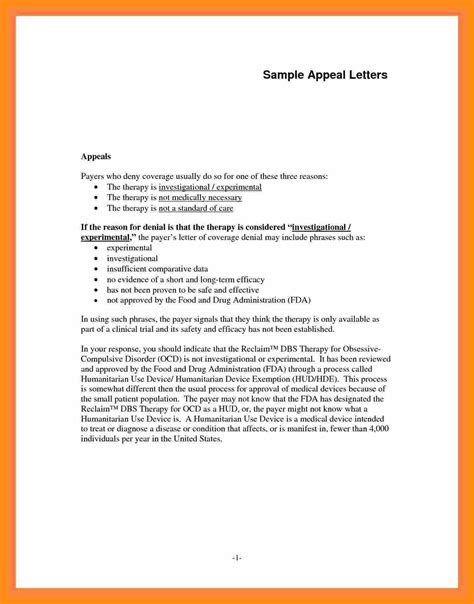 Sap Appeal Letter Exle 10 Sap Appeal Letter Exles Actor Resumed