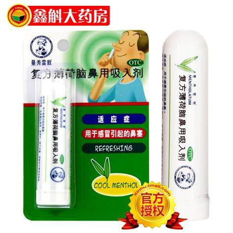 Peek Me Naturals Anti Allergy menthol stick for nose