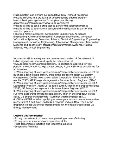 summer intern description summer intern description