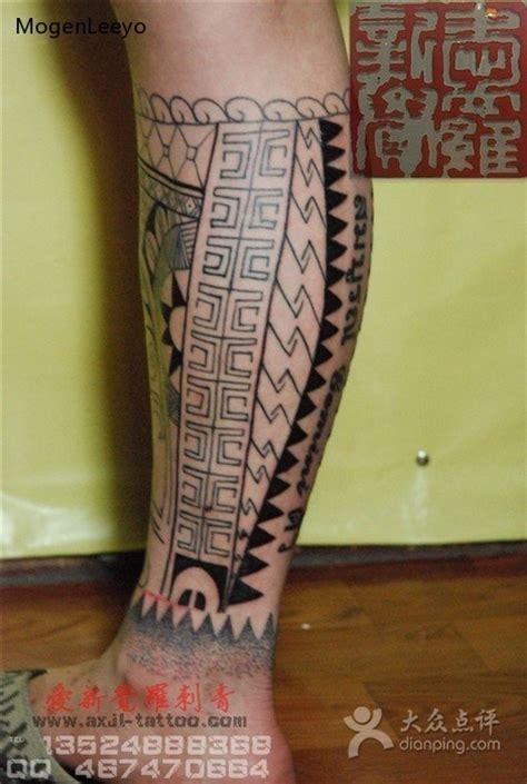 小腿部落图腾纹身图案