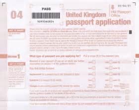 free passport services