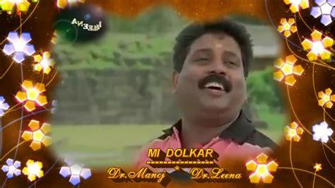 koli song mi dolkar a marathi folk koli song sung by dr leena
