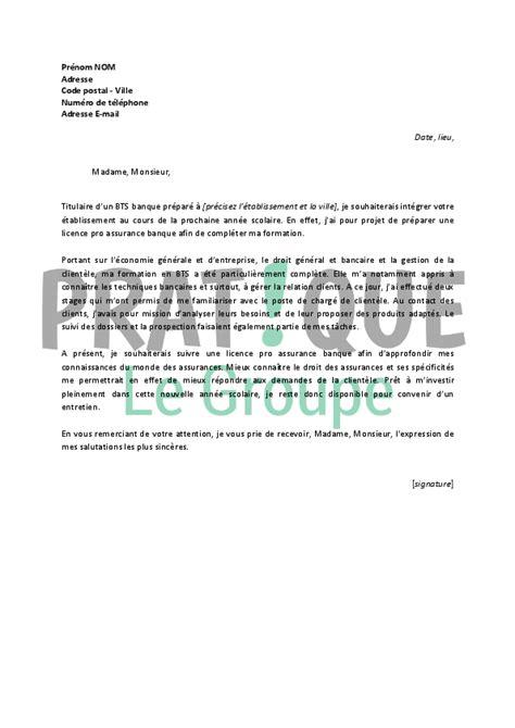 Présentation Lettre De Motivation Licence Pro Lettre De Motivation Pour Une Licence Pro Assurance Banque Pratique Fr