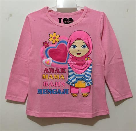 Baju Kaos Muslim Lengan Panjang kaos muslim lengan panjang anak rajin mengaji 1 6 grosir eceran baju anak murah