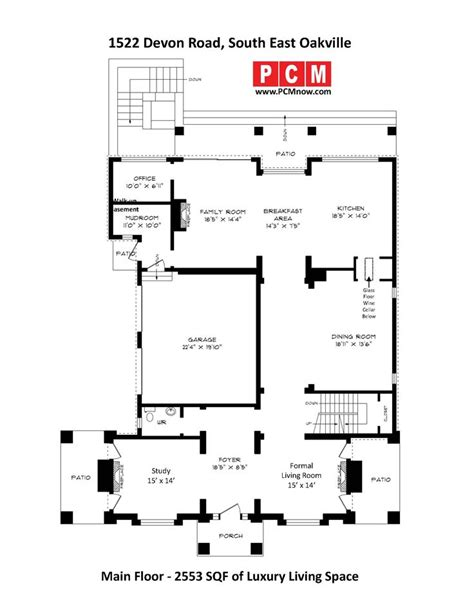 2013 home plans princess margaret show home 2013 floor plan houses