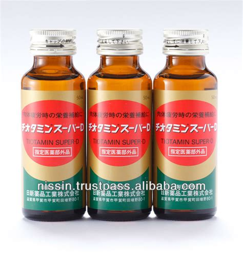 energy drink qualities high quality powerful energy drink products japan high