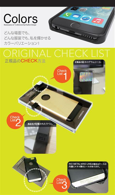 Motomo Metal For Iphone6plus 楽天市場 送料無料 iphone6 iphone6s ケース バンパー iphone6 カバー バンパータイプ