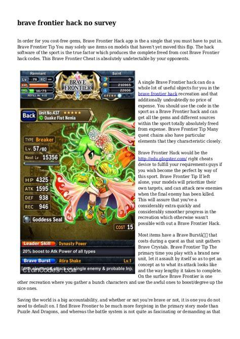 home design story hack no survey design this home hack no survey 28 images home design