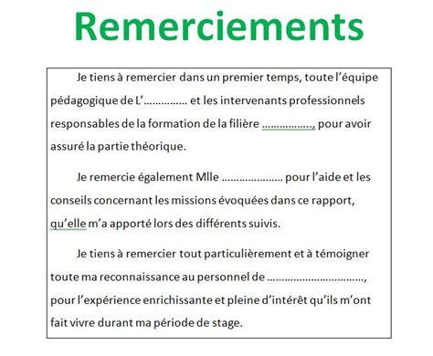 Lettre De Remerciement Stage Bts 10 exemples remerciement pfe m 233 moire ou rapport de stage