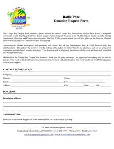 fundraising policy template donation request form template free besttemplates123