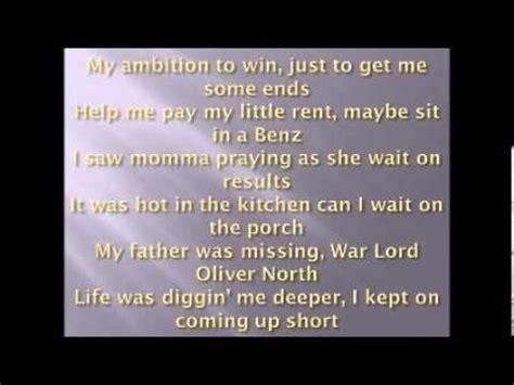 wale ambition lyrics ambition wale meek mill rick ross clean with lyrics youtube