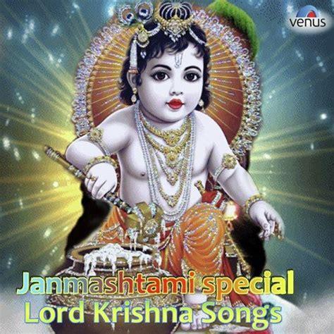 special songs 2012 janmashtami special lord krishna songs janmashtami
