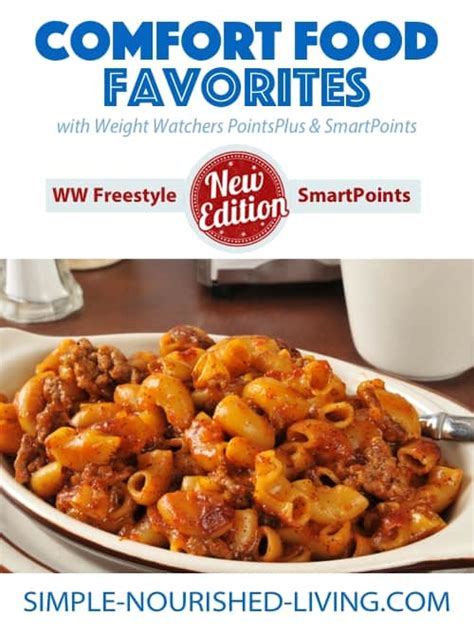 weight watchers freestyle the only cookbook you need in 2018 to lose weight faster and smarter with weight watchers smart points recipes books comfort food favorites ecookbook for weight watchers
