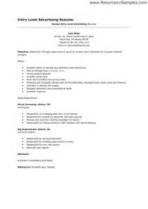 beginner resume template doc 12401752 how to write entry level resume help