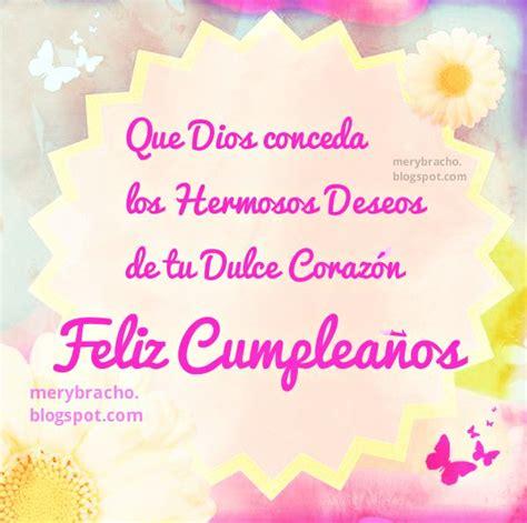 imagenes feliz cumpleaños amiga linda que tengas un feliz cumplea 241 os linda tarjeta con mensaje