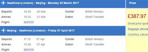 agoda uk discount code british airways promotion code 2018 10 discount all