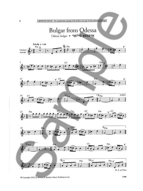 0001128876 trio clarinette ensemble de partitions the klezmer clarinet accompagnement piano partitions