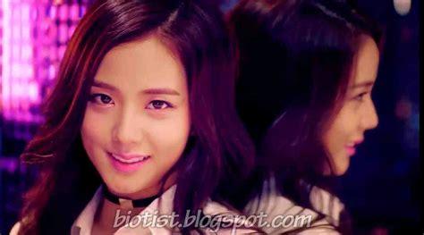 blackpink jisoo jisoo black pink profile photos fact bio and more