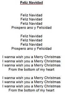 Classroom Decorating Feliz Navidad Tekst Kerst Liedjes Met Tekst