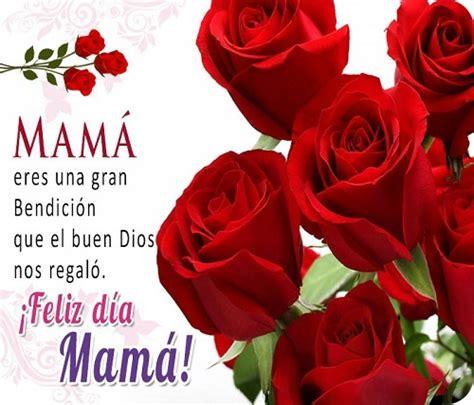 imagenes y frases feliz dia madre imagenes con feliz dia de las madres para compartir para