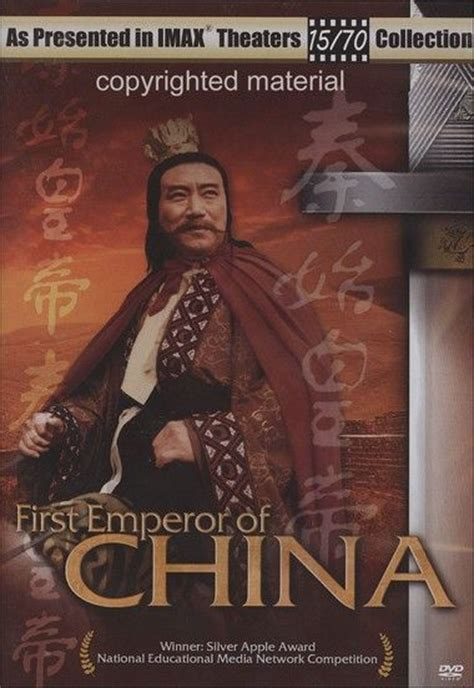 film china s first emperor first emperor of china 1995 on collectorz com core movies