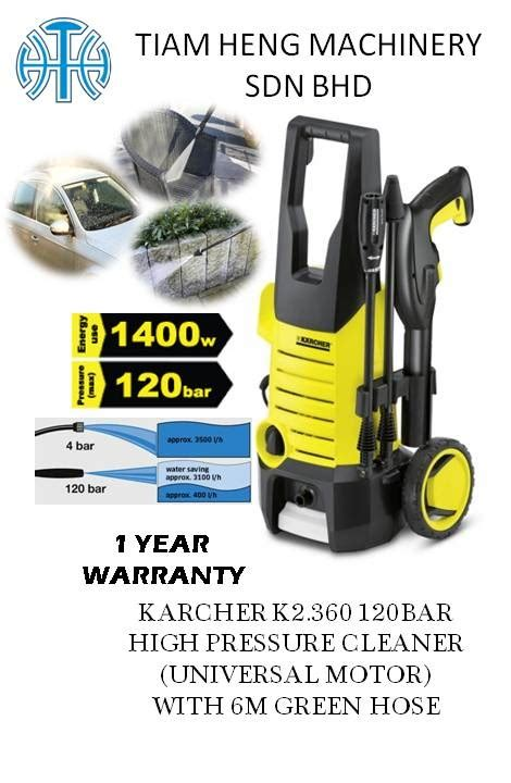 Karcher K 2 360 karcher k2 360 120bar high pressure cleaner tiam heng