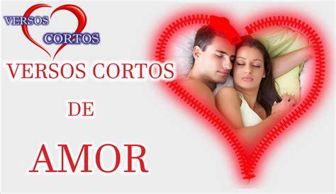 imagenes para mi segundo amor versos cortos de amor dedicatorias de amor eres el amor