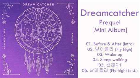 dreamcatcher you and i mp3 matikiri mini album dreamcatcher prequel mp3 download youtube