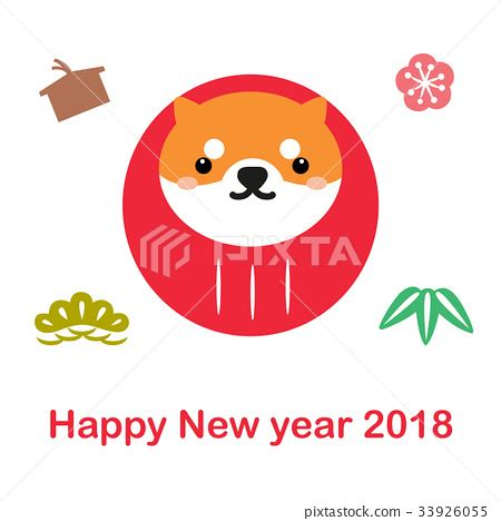 new year 2018 animal luck happy new year 2018 card shiba luck