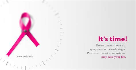 is designmantic legit breast cancer awareness caigns designmantic the