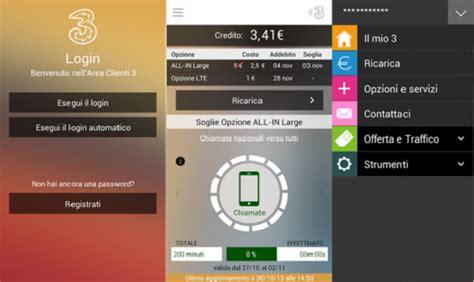 www area clienti area clienti 3 l app di gestione rinnova l interfaccia