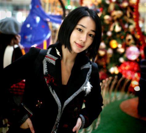 Model Rambut F4 by Leeminjung 0128 1 Jpg