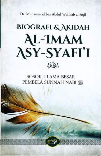 biodata imam al syafi i gema ilmu toko buku islam online murah diskon