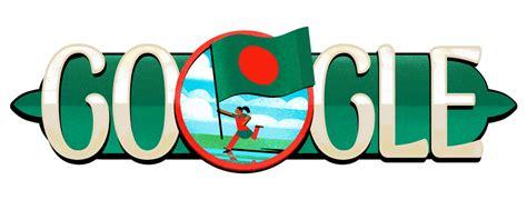 doodle 4 bangladesh bangladesh independence day 2017