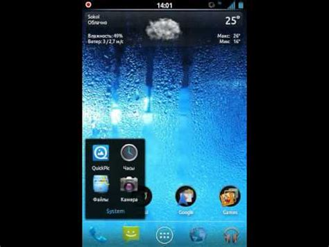 themes samsung ace creed s rom v3 5 ice cream sandwich theme on galaxy ace gt