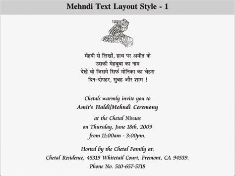 sle of wedding invitation sle wedding invitation wording and groom hosting