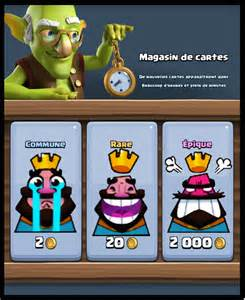 le shop le shop dans clash royale clash royale