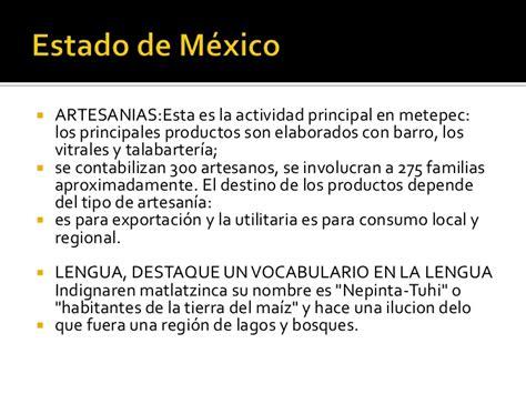 poemas indigenas pueblos indigenas de mexico 5 176 b