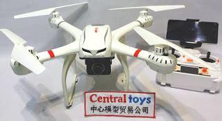 Drone Murah Di Jogja toko drone harga murah call 081542076404 bbm 59c50132