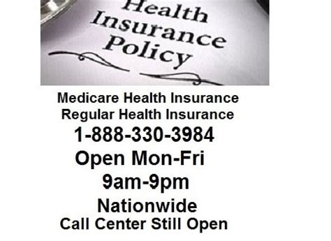 medicare health supplement insurance companies plans