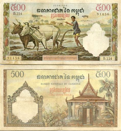 Cambodia 1000 Riels 1973 P17 cambodia cambodian riel currency image gallery