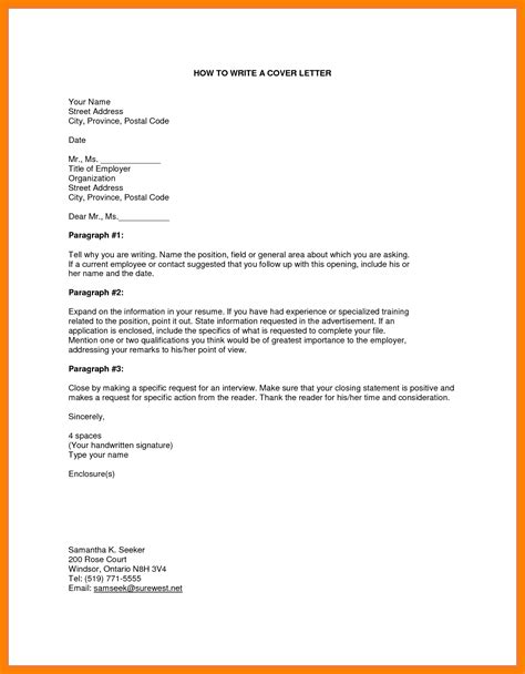 Best Resume Template For Internship by 6 How To Write A Loan Letter Riobrazil Blog
