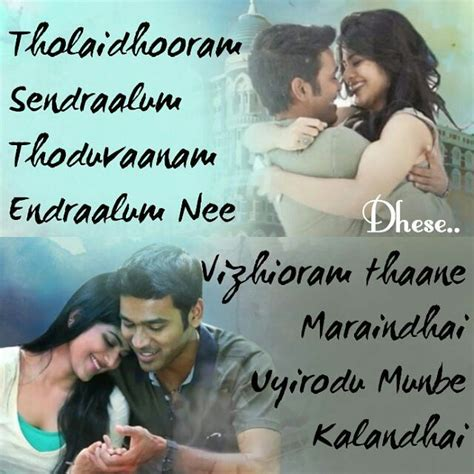 tamil songs lines with image tamil songs lines holidays oo