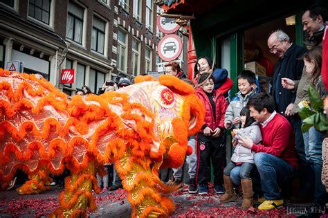 new year celebration china new year celebration in amsterdam romyclick