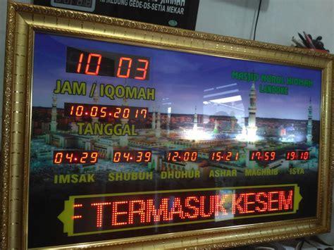 Lu Jam Mesjid Jam Digital Masjid Makassar I Jam Digital Murah Bergaransi